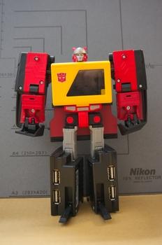 transformer_broadcast.jpg